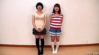 Subtitled Japanese ENF two amateurs strip show butts